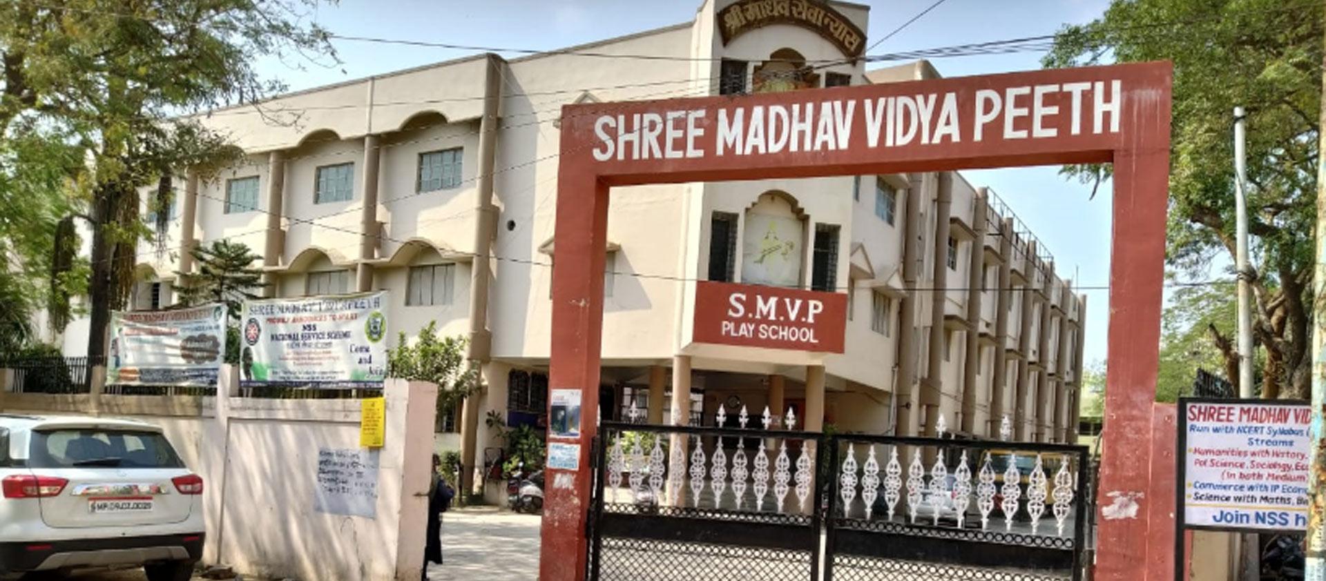 Welcome to Shree Madhav Vidya Peeth